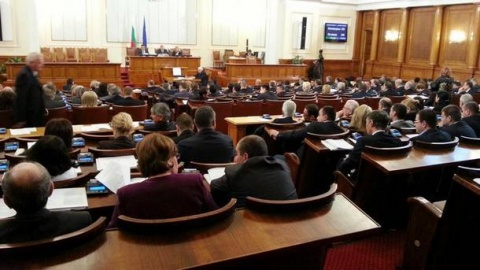 Bulgaria: Bulgarian Parliament to Discuss 5th No-Confidence Motion against Govt