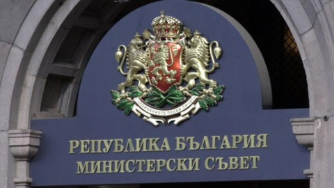 Bulgaria: Bulgaria to Open Trade Missions in 20 Countries by end-2014
