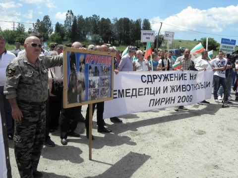 Bulgaria: Bulgarian Stock Breeders Hold Protest in Sofia