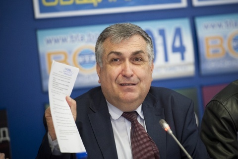 Bulgaria: Bulgaria Will Not Hold Referendum on Election Rules