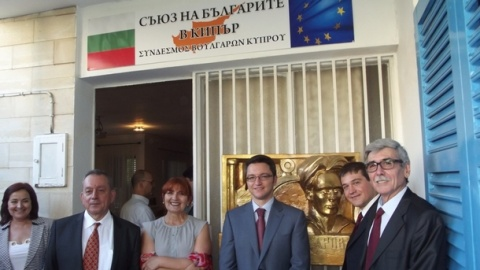Bulgaria: Bulgarian Community in Cyprus Raises Funds for Flood-Hit Compatriots