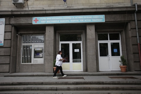 Bulgaria: Bulgaria's Health Fund Might Cut Funding by Half