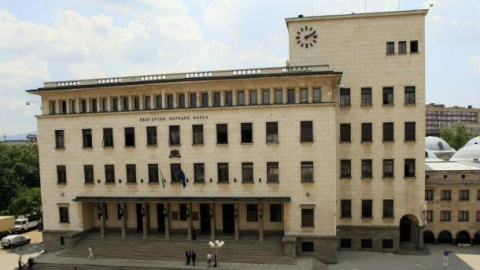 Bulgaria: Inspection of Assets, Liabilities of Bulgarian KTB Bank Starts