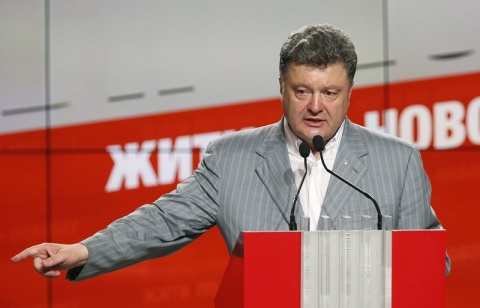 Bulgaria: Poroshenko to Appoint Regional Presidential Representatives in Ukraine