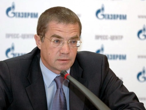 Bulgaria: Gazprom Rejects 'OMV Deal' Reports