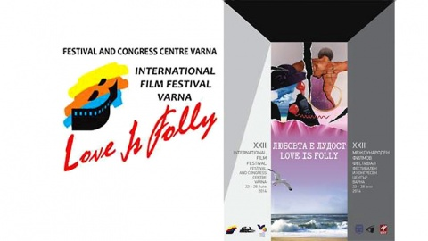 Bulgaria: Love Is Folly Film Vestival in Bulgaria's Varna to Close Saturday