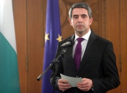 Bulgaria: Bulgaria's Banking Affair: Trust Sells, but Who's Buying?