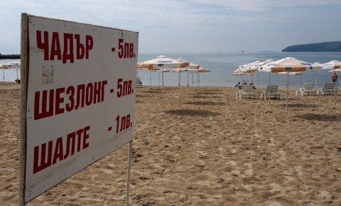 Bulgaria: 'Officers'' Beach in Varna To Remain Closed At Least Till Monday