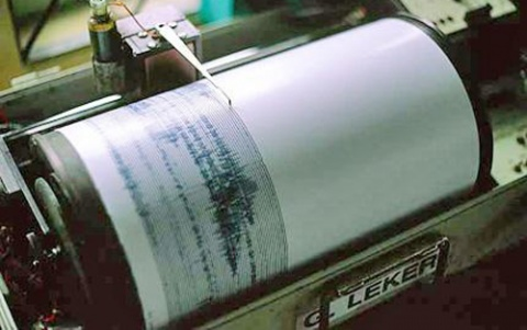 Bulgaria: 5.7-Magnitude Earthquake Hits Northeast Japan