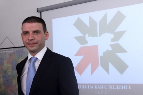 Bulgaria: Bulgaria Expects EUR 1.2 B of Foreign Investment in 2014
