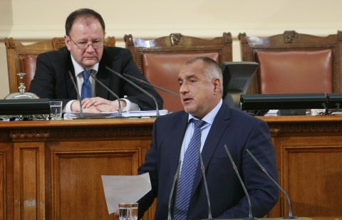 Bulgaria: GERB to Return to Parliament 'if MPs Update Budget'