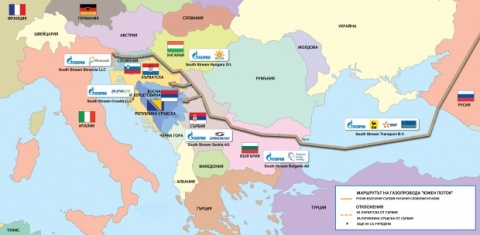 Bulgaria: Montenegro 'Interested' in South Stream Pipeline - EconMin