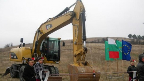 Bulgaria: Village near Stara Zagora Holds Sod-Turning Event for Waste Plant
