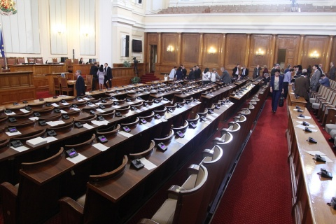 Bulgaria: Bulgaria's MPs Fined BGN 660 K For Non-Attendance