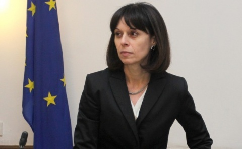 Bulgaria: Bulgaria's Newly Appointed 'Elections Minister' Steps Down