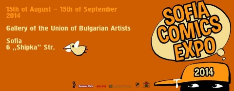 Bulgaria: Sofia Comics Expo Starts In Sofia On August 15