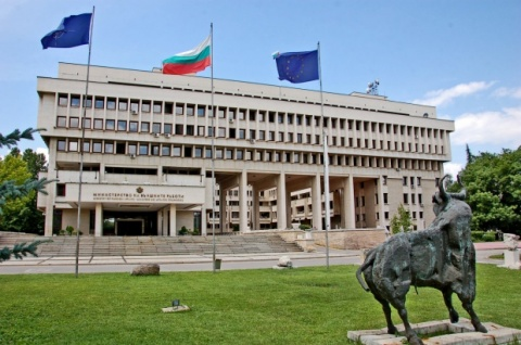 Bulgaria: Bulgaria's PM Appoints Two Diplomats as Deputy Foreign Ministers
