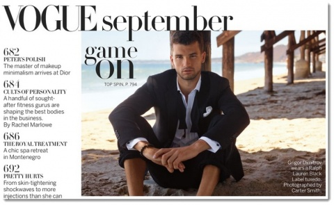Bulgaria: Stylish Grigor Dimitrov Poses for American Vogue
