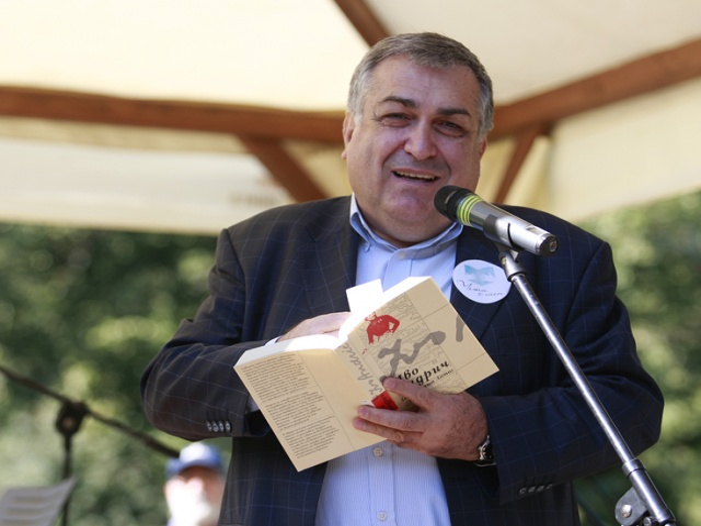 Bulgaria: Bulgaria's PM Bliznashki Urges Strong Political Government