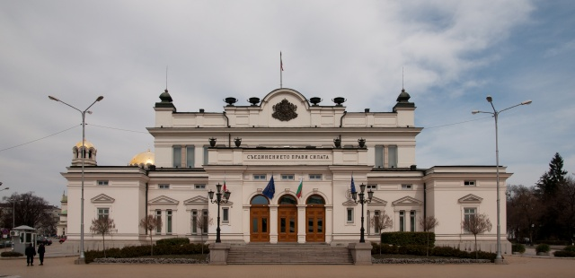 Bulgaria: GERB, DPS Talks on Government Formation Kick Off