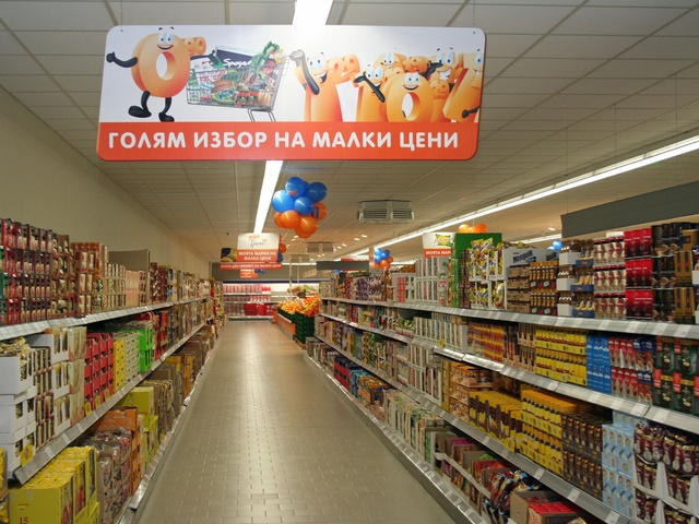 Bulgaria: Bulgaria Registers 0.8% Deflation Y/Y September 2014