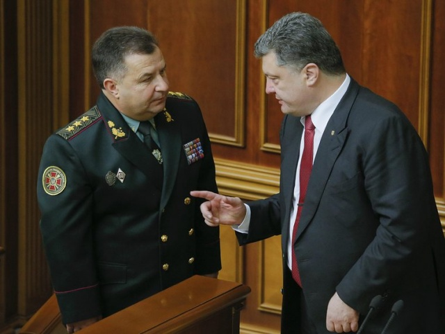 Bulgaria: Stepan Poltorak Appointed Ukraine Defense Minister
