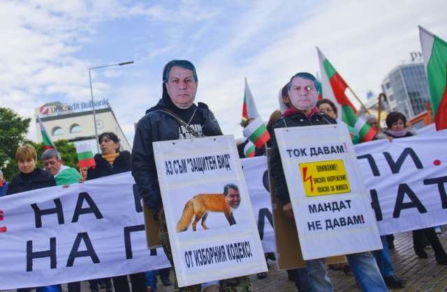 Bulgaria: Hundreds Protest over DPS's 'Bat Sali', Policy on KTB