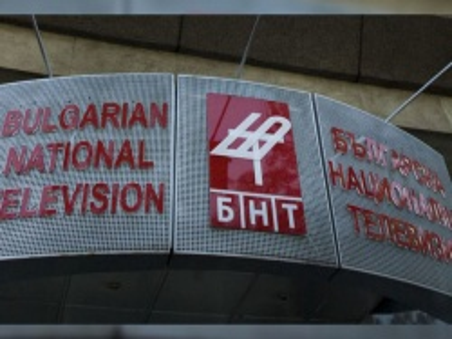 Bulgaria: Careful with These Turkish-Language News, Politicians