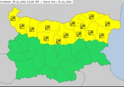 Bulgaria: Code Yellow Warning For Snow, Ice Issued In Northern Bulgaria