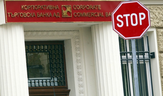 Bulgaria: Bulgaria's Central Bank Revokes KTB License