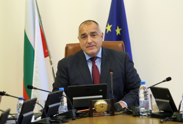 Bulgaria: Bulgaria PM to Oversee State Security, Deputy PMs Get Coordinative Functions
