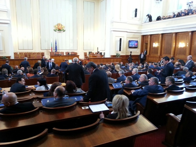 Bulgaria: Bulgaria Adopts 2015 Budget with 3% Deficit