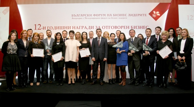 Bulgaria: Bulgarian Business Leaders Forum Hands Out 2014 Responsible Business Awards