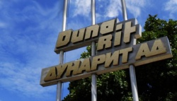 Bulgaria: Bulgarian Trade Unions Threaten Strike over Terminated License of Arms Factory Dunarit