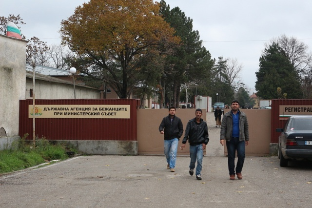 Bulgaria: Director of Harmanli Refugee Camp Suspended From Office
