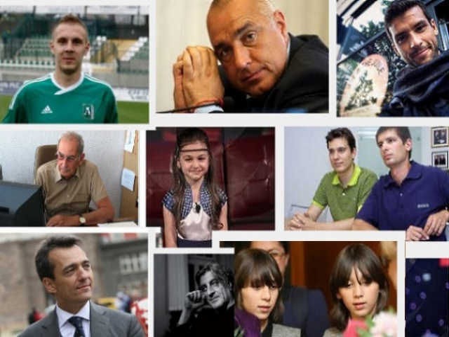 Bulgaria: Novinite Invites You to 2014 Personality in the News Awards Ceremony on Monday