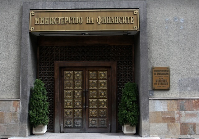 Bulgaria: Bulgaria Objects to 'Discriminatory' Change to Greece's Income Tax Code