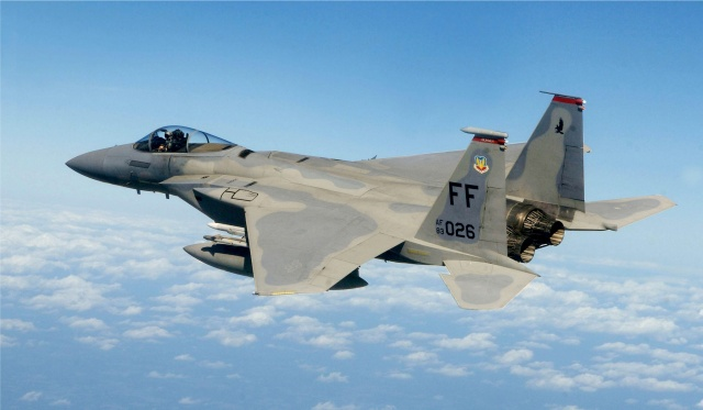 Bulgaria: USAF F-15s to Take Part in Military Drills in Bulgaria from April 10