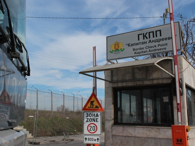 Bulgaria: Kapitan Andreevo Border Crossing Switches to Card Payments Only for Toll Fees as of June