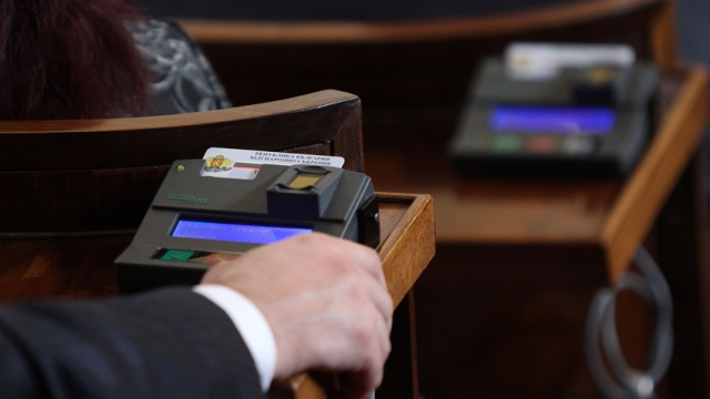 Bulgaria: Parliament Allows Bulgarians Living Abroad to Vote in Referendums