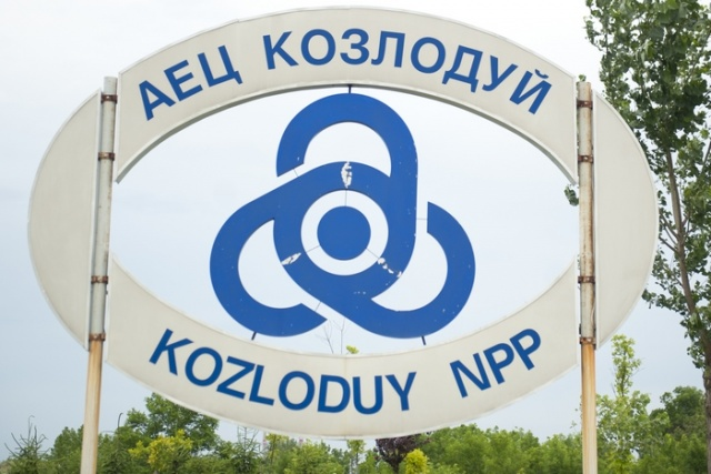 Bulgaria: Revenues of Bulgaria's Kozloduy NPP to Increase by BGN 56 M after Upgrade