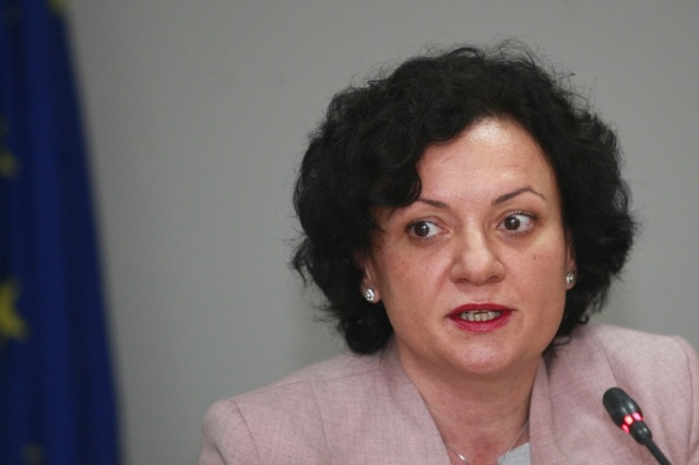 Bulgaria: Bulgaria to Set Up 6 Regional Centers for Crisis, Disaster Management