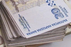 Bulgaria: Deposits in Bulgarian Banks Increased to Record Level in Past Year
