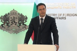 Bulgaria: Bulgaria's Foreign Minister Mitov Visiting US to Discuss Defense, Security