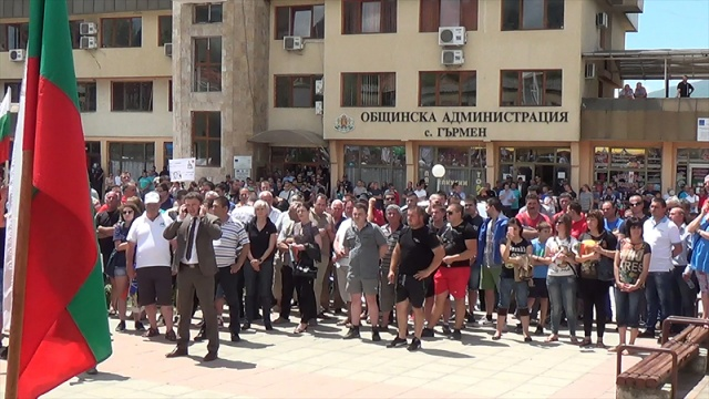 Bulgaria: Garmen Residents to Protest in Sofia over Postponed Removal of Buildings
