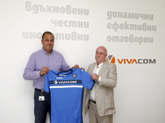 Bulgaria: Bulgaria's Leading Telecom Becomes Sponsor of Levski Sofia Football Club