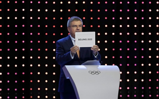 Bulgaria: Beijing to Host Winter Olympic Games in 2022