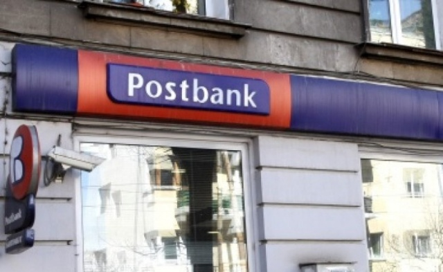 Bulgaria: Postbank Launches BGN 30 M Credit Line In Support of Small Companies