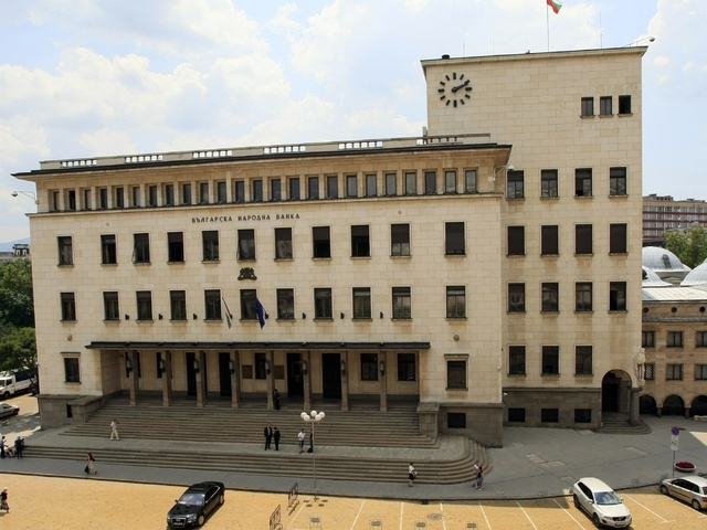 Bulgaria: Bulgaria's C-Bank, State Security Agency to Cooperate on Tackling Crimes