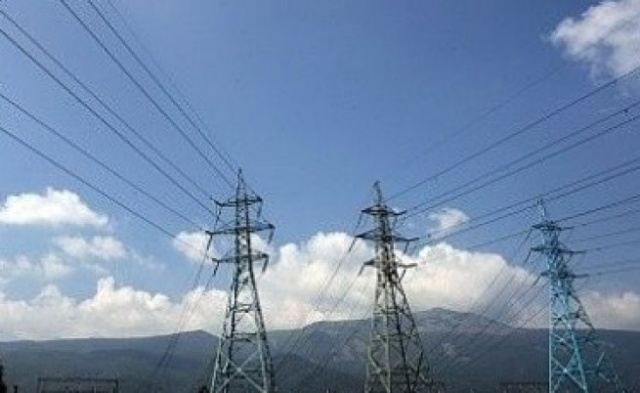 Bulgaria: US-owned TPP AES Bulgaria Finalizes Agreement with National Power Utility